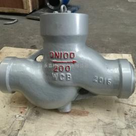H61Y-200 焊接式高压止回阀
