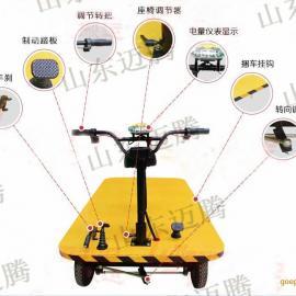 平板拖车电动车厂家,新达电动手推车,四轮电动运输车