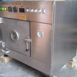 KKSW-2实验室微波真空干燥机