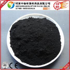 广东优质吸附剂粉状活性炭厂家