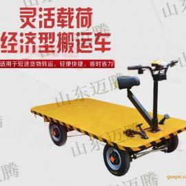 车间使用电动手推车,四轮电动车,三轮电动搬运车厂家