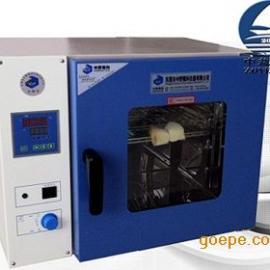 中益创天 精密烤箱\烘干炉\热风循环烤箱\品高质优