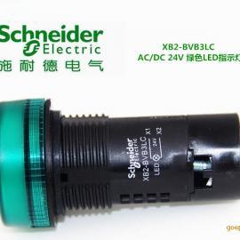 施耐德按�oXB2-BVB3LC DC24 �G色LED指示��