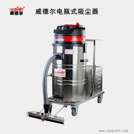 上海电瓶工业吸尘器 车间无线式吸尘设备 威德尔WD-80P