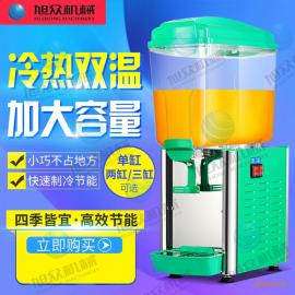 供应冷饮饮料机,冷热两用饮料机