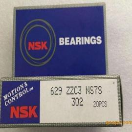 日本进口NSK单列深沟球轴承629轴承国内一级代理商常州NSK现货