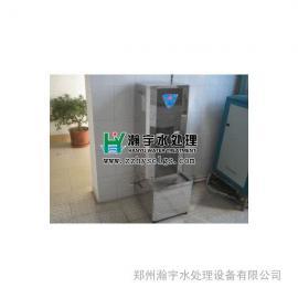 安徽生活饮用水处理设备 - 开水器/开水炉