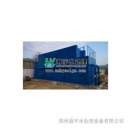 青海 生活饮用水处理设备 一体化净水器