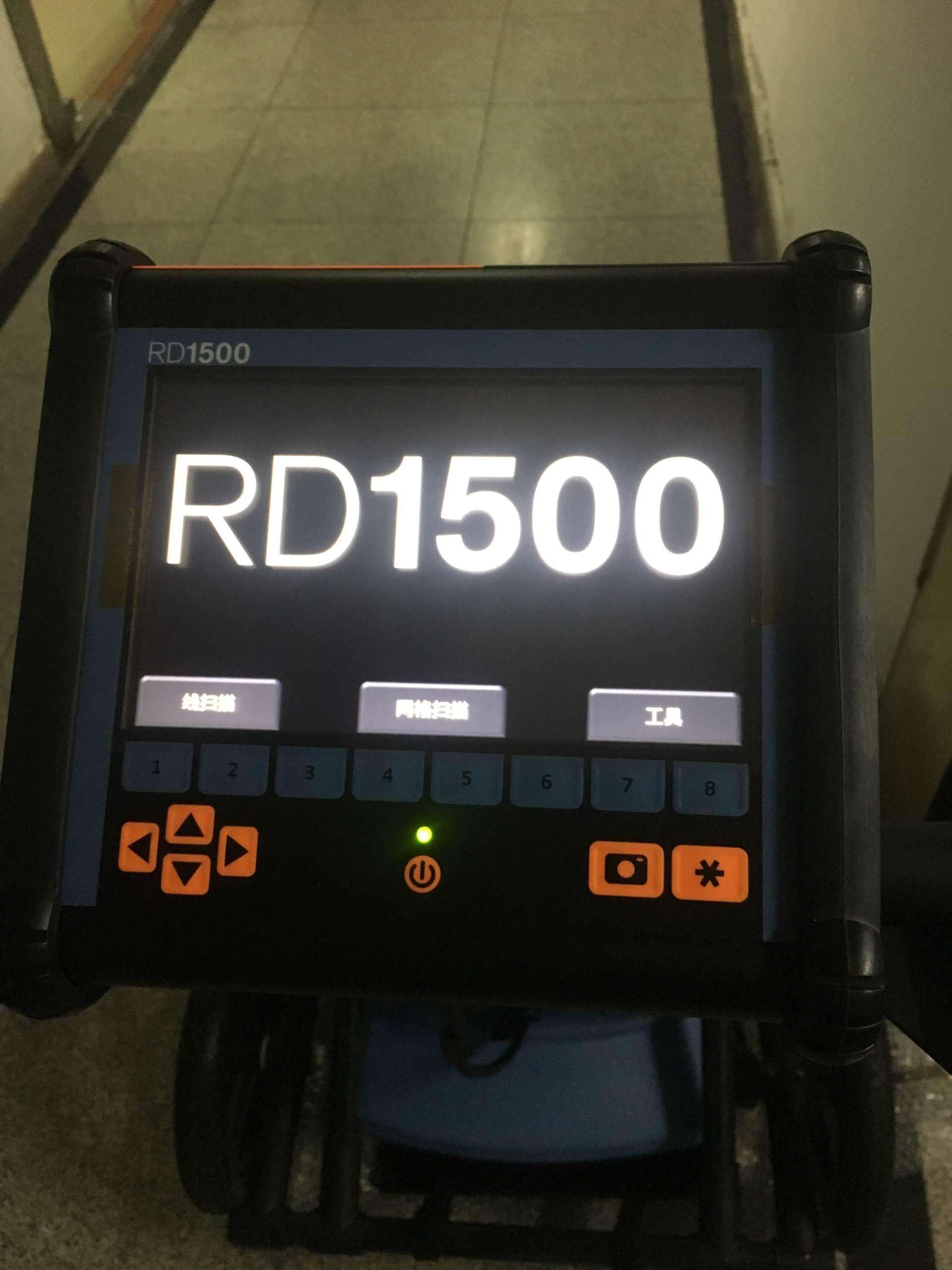 雷迪RD1500管线雷达