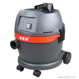小型工业吸尘器GS-1020报价|耐酸碱吸尘器厂家