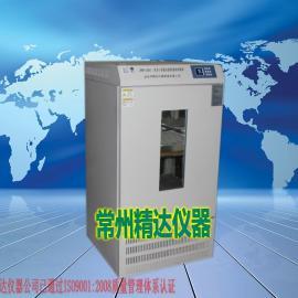 ZHWY-2102C双层小容量(全温)恒温培养摇床说明书