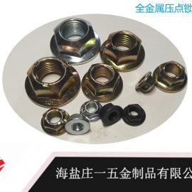 DIN6927/GB6187法兰金属锁紧螺母M5-M16