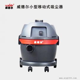 工业用大功率小型吸尘器 小型工厂仓库多功能吸尘吸水机
