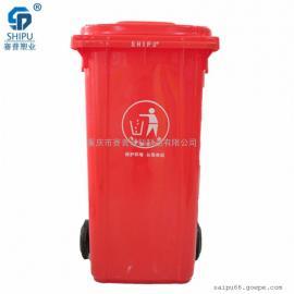 重庆240升分类垃圾桶 重庆分类塑料垃圾桶厂