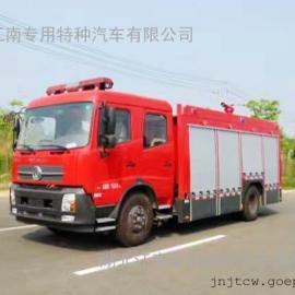 国五东风天锦7吨水罐消防车 大水量远射程