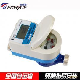 厂家直销预付费射频卡水表/IC卡预付费水表