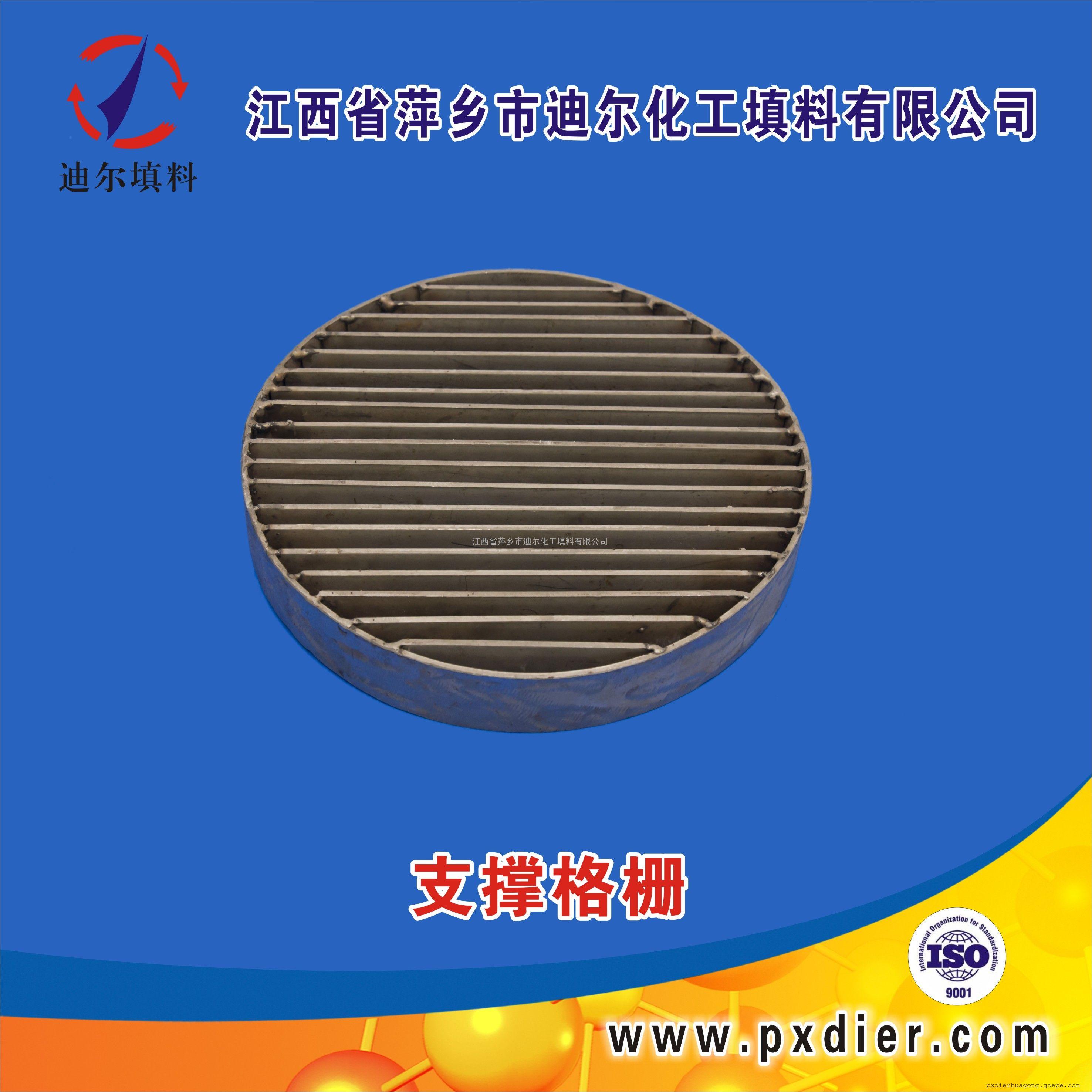塑料格栅支承板 填料格栅支承板 PP格栅支承板 聚丙烯格栅支承板