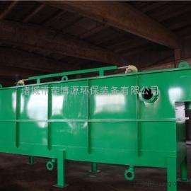 ZCAF涡凹气浮机 专业技术 达标排放 RBI 荣博源环保