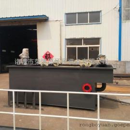 涡凹气浮装置 气浮设备专业厂家荣博源 私家定制 出水达标