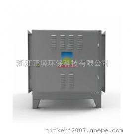 CRT-UV-4光解静电餐饮油烟净化器-2.0标准高空型