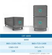 CRT-UV光解餐饮油烟净化器-上海标准低空型