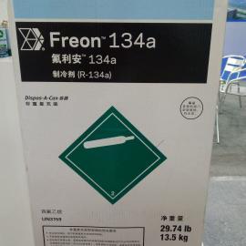 进口科慕杜邦冷媒R134a
