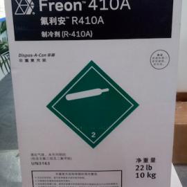 进口科慕杜邦冷媒R410a