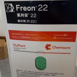 进口正品科慕杜邦冷媒R22