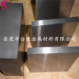 现货供应NA30无磁钨钢板 NA30高硬度高耐磨无磁硬质合金