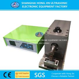 线束电阻线超声波金属焊接机