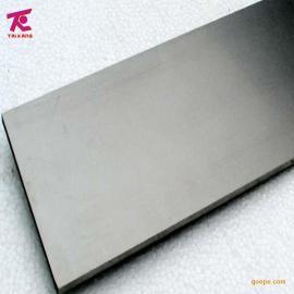 台湾春保YG15精磨钨钢棒YG15毛坯钨钢YG15钨钢板