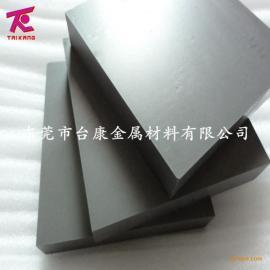 供应WF03高韧性钨钢 进口钨钢的价格 进口高硬度 钨钢牌号