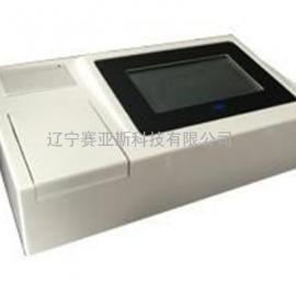 多参数水质检测仪RX-YYST