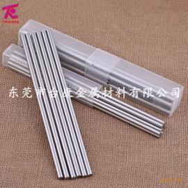产家代理台湾春保WF25钨钢棒超微粒硬质合金WF25钨钢