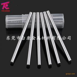 上海供应YG15钨钢棒 YG20硬质合金钨钢 碳化钨圆棒