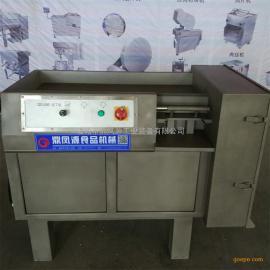 鲜肉冻肉切丁机 切丁机 大型切肉丁机 多功能切丁机