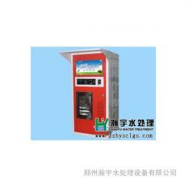 新疆供水设备 - 售水机