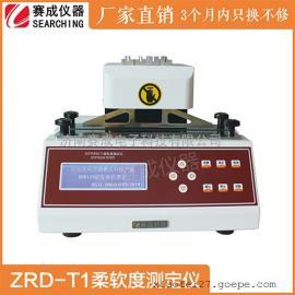 济南赛成ZRD-T1GB/T 8942-2002纸柔软度