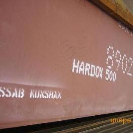 煤场用17个厚的hardox500耐磨钢板品质