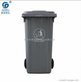 240L加厚平面垃圾桶�S家