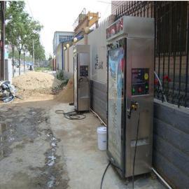 誉润XCJ-p2 自助洗车机 微水洗车机