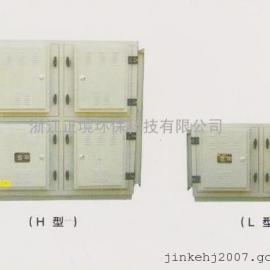 JYJ-JD-16 厨房油烟净化器16000风量