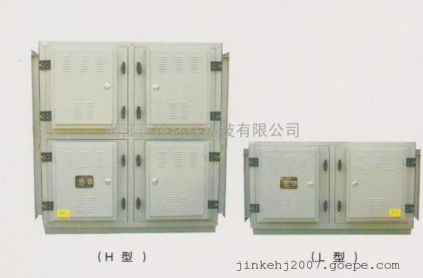 JYJ-JD-20 酒店厨房油烟净化器20000风量
