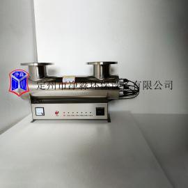 供应辽宁紫外线消毒器JM-UVC-450紫外线杀菌器