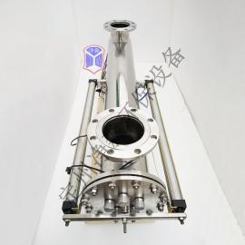 供应西宁紫外线消毒器JM-UVC-750紫外线杀菌器