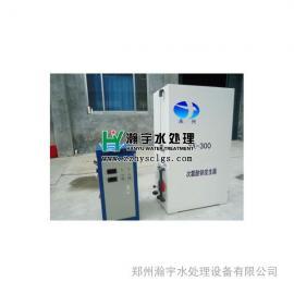 河南杀菌消毒设备 - 次氯酸钠发生器