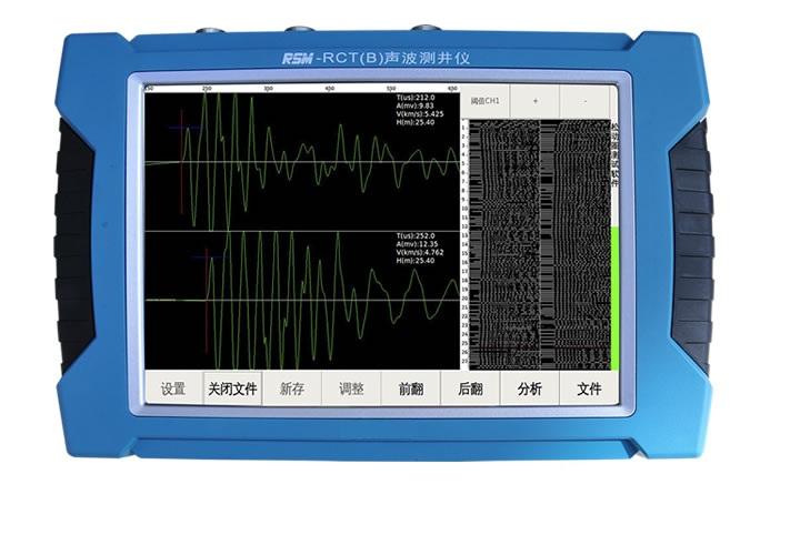 RSM-RCT(B)钻孔声波测井仪