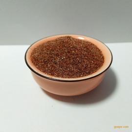 天然彩砂生产厂家 竹中真石漆价格 电气石粉 天然彩砂色系 高岭土