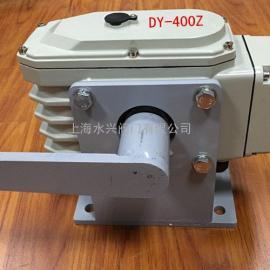 DY-400Z智能型带底座和拐臂精小型电动执行器
