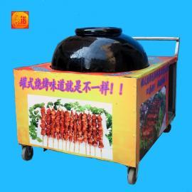 瓦缸烧烤技术培训特色烧烤小本致富好项目